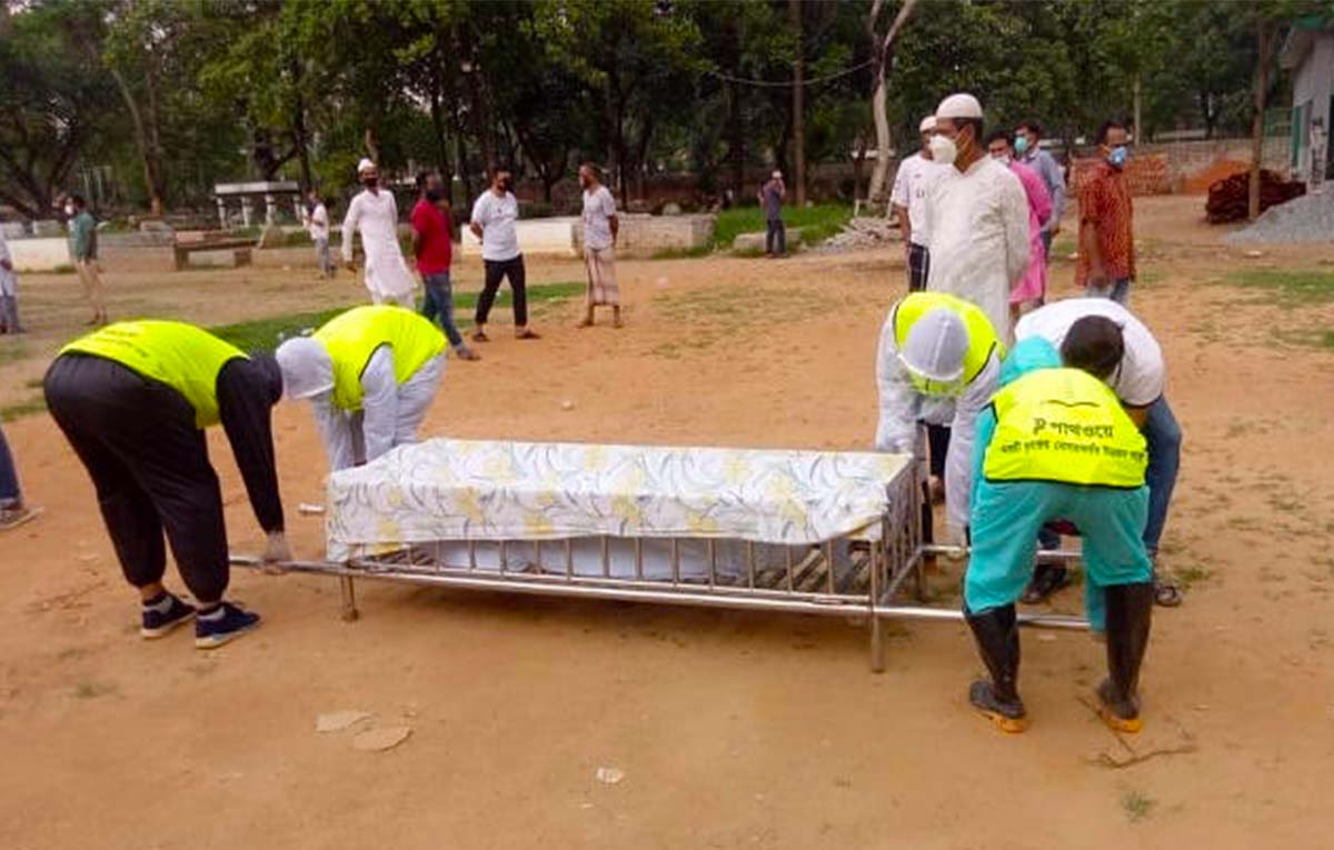 Burial of Dead Bodies 28